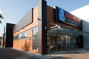 ΑΒ Βασιλόπουλος: Τρομερή προσφορά για γυναίκες και άντρες - Ισχύει μέχρι αύριο