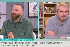 """Κώστας Αναγνωστόπουλος για Survivor: """"Και τουαλέτα που πας πας με επιτήρηση"""""""