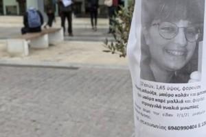 Αποκάλυψη για την εξαφάνιση της 17χρονης στην Κρήτη: Έτσι την εντόπισαν οι Αρχές!
