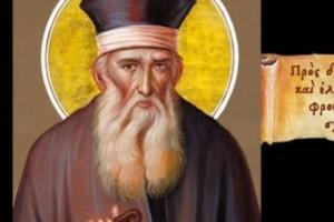 """""""Θα χυθεί αίμα"""": Ανατριχιαστική προφητεία του Αγίου Κοσμά"""