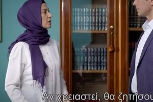 Καταιγιστικές εξελίξεις στην Elif: Η Ματσιντέ έχει αμφιβολίες για το θάνατο της Μελέκ