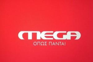 Mega: Επιστρέφει θρυλική σειρά του καναλιού