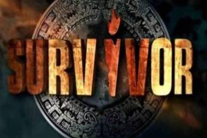 Survivor spoiler 18/01, οριστικό: Αυτή η ομάδα κερδίζει την πρώτη ασυλία!