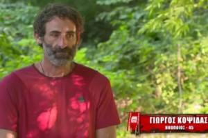 Survivor spoiler: Αποχωρεί και ο Γιώργος Κοψιδάς;