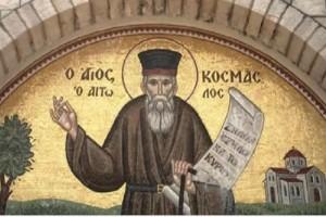 Άγιος Κοσμάς Αιτωλός: «Οι πόρτες θα κλείσουν - Οι άνθρωποι θα φοβούνται να βγούνε έξω»