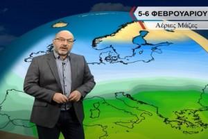 «Ο καιρός μέχρι τις 10 Φεβρουαρίου...» - Προειδοποίηση από τον Σάκη Αρναούτογλου (Video)