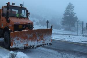 """Κακοκαιρία """"Λέανδρος"""": Διακόπηκε η κυκλοφορία στην Αττική - Ποιοι δρόμοι είναι κλειστοί"""