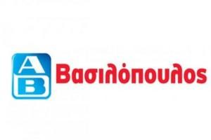 ΑΒ Βασιλόπουλος: Η απίστευτη προσφορά που θα ξετρελαθούν μικροί και μεγάλοι