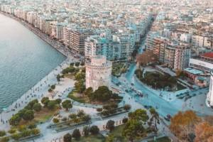 Η φωτογραφία της ημέρας: Η Θεσσαλονίκη από ψηλά!
