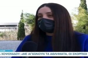 "Survivor 4 - Βαλέρια Χοψονίδου: ""Θα δώσω το 150% του εαυτού μου για την ομάδα μου"""