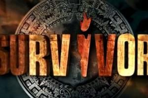 Survivor spoiler 27/01, οριστικό: Αυτή η ομάδα κερδίζει σήμερα!