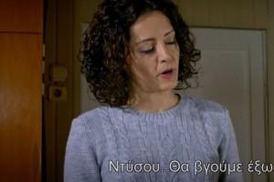 Η Βιλντάν κοροϊδεύει την Elif: Τι θα δούμε στο σημερινό 18/01 επεισόδιο;