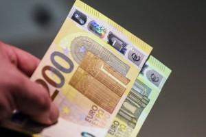 Οριστικό: Τότε πληρώνεται το επίδομα των 534 ευρώ