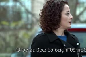 """Elif: """"Όταν σε βρω θα δεις τι θα πάθεις!"""" - Η Βιλντάν την αναζητά στους δρόμους"""