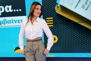 Τεράστια πτώση στην τηλεθέαση για τη Φαίη Μαυραγάνη