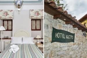 Kastro Guesthouse - Ιωάννινα: Ο Τάσος Δούσης μας προτείνει έναν ονειρικό ξενώνα