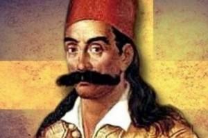 """""""Δεν Ξεχνώ"""" σαν σήμερα 23 Ιανουαρίου γεννήθηκε ο Γεώργιος Καραϊσκάκης"""