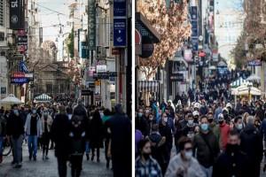 Ολοταχώς για lockdown! Κοσμοσυρροή για δεύτερη ημέρα στα μαγαζιά σε Αθήνα-Θεσσαλονίκη (Video)