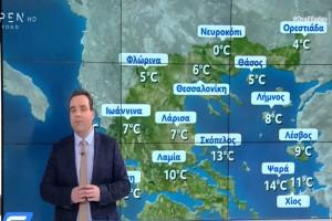 """""""Προσοχή για τις βροχές στο..."""" - Καμπανάκι από τον Κλέαρχο Μαρουσάκη (video)"""