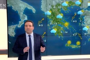 Καιρός: Αλλάζει το σκηνικό από σήμερα το μεσημέρι - Ο Κλέαρχος Μαρουσάκης προειδοποιεί