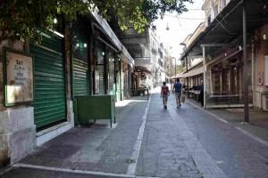 Κορωνοϊός: Νέα βελτίωση στα νούμερα - Στους 300 οι διασωληνωμένοι