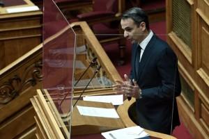 Κυριάκος Μητσοτάκης: Η Ελλάδα μεγαλώνει - Έχουμε δικαίωμα να επεκτείνουμε τα χωρικά ύδατα όπου κρίνουμε