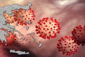 Κορωνοϊός: Στο «κόκκινο» η Αττική - Ο χάρτης της διασποράς