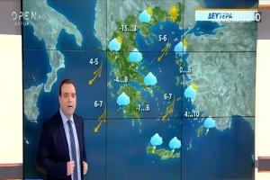 Κλέαρχος Μαρουσάκης: «Χιονοπτώσεις, παγετός και πολικό ψύχος» - Εφιστά προσοχή σε αυτές τις περιοχές (Video)