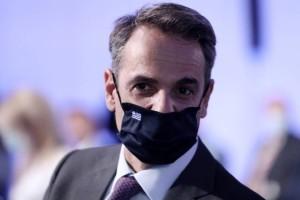 Κυριάκος Μητσοτάκης: Ετοιμάζει το «μπαμ» με εκλογές!