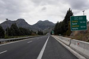 Μετακίνηση εκτός νομού: Νέα ημερομηνία για απαγόρευση, τι αποφασίζουν σήμερα