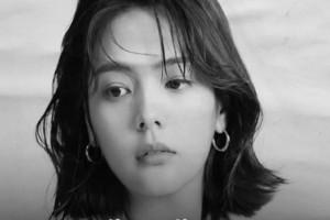 Πέθανε η 26χρονη ηθοποιός Song Yoo-jung (photo)