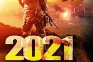 """""""Πατέρες και μητέρες νεκρές από θλίψεις"""": Συγκλονιστική προφητεία για το 2021"""