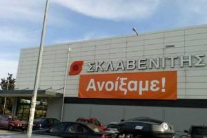 Συναγερμός για τον κορωνοϊό στον Σκλαβενίτη - Έκτακτη ανακοίνωση