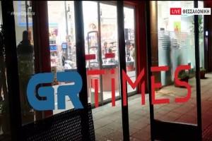 Τρόμος στη Θεσσαλονίκη: Ληστές εισέβαλαν με καραμπίνα σε σούπερ μάρκετ