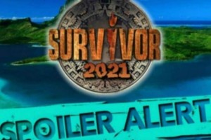 Survivor spoiler 24/01, οριστικό: Αυτή η ομάδα κερδίζει σήμερα το αγώνισμα επάθλου!