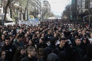 Σε εξέλιξη μαθητικό συλλαλητήριο στο κέντρο της Αθήνας - Ποιοι δρόμοι είναι κλειστοί