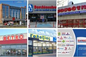 Είδηση «σεισμός» για τα σούπερ μάρκετ - Αλλάζουν όλα