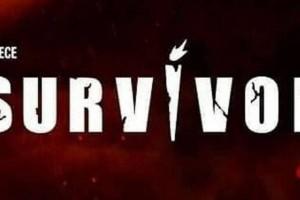 Survivor spoiler 25/01, οριστικό: Αυτή η ομάδα κερδίζει τον πρώτο αγώνα ασυλίας!