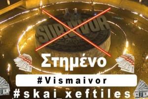 """""""Τίτλοι τέλους στην φετινή αηδία που ακούει στο όνομα Survivor"""": Οργή στο Twitter για το ριάλιτι"""