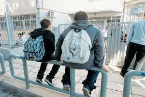 Σχολεία: Με πρόστιμο κινδυνεύουν οι μαθητές! (Video)