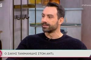 Τανιμανίδης: Και επίσημα στον Ant1 με την Φάρμα - Όλα όσα είπε ο παρουσιαστής