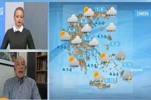 """""""Απότομη αλλαγή του καιρού από αύριο"""" - Ο Τάσος Αρνιακός προειδοποιεί"""