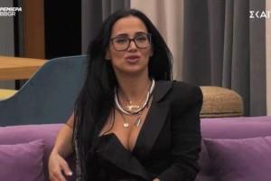 Εικόνα - όλεθρος για τη Χριστίνα του Big Brother: Κατάξανθη στη νέα της ανάρτηση