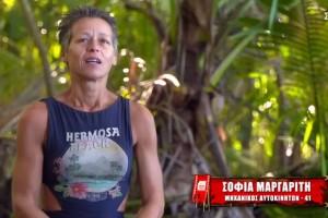 Survivor spoiler: Της διαρροής το κάγκελο - Η Σοφία τα έχωσε στον πρώην της, μόλις αυτός βγήκε και την έκραξε στην τηλεόραση!
