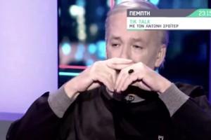 «Λύγισε» ο Ανδρέας Μικρούτσικος - «Δεν μπορώ να το βλέπω αυτό…» (Video)