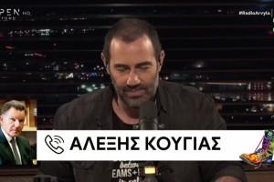 «Κεραυνοί» από «Ράδιο Αρβύλα» για Κούγια: «Τι ντροπή είναι αυτή…»