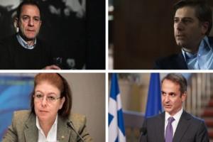«Βόμβα» Αλέξανδρου Μπουρδούμη: «Η υπόθεση Λιγνάδη πιθανόν να ρίξει την κυβέρνηση!» (photo)