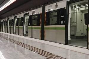 """Μετρό: Έκτακτο """"λουκέτο"""" στο σταθμό """"Πανεπιστήμιο"""""""