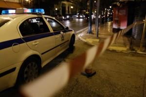 """Συναγερμός στο Θησείο: Ύποπτο αντικείμενο βρέθηκε στο ίδρυμα """"Κωνσταντίνος Μητσοτάκης"""""""