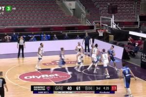 Eurobasket: Βαριά ήττα για Εθνική Ελλάδος από Βοσνία - Αντίο... πρωτιά (Video)